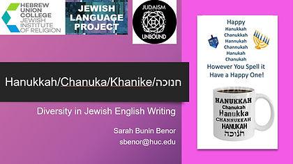 Diversity in Jewish English Wrigin.jpg