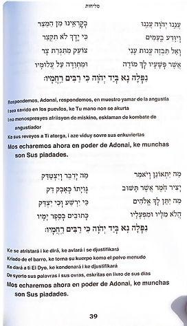 Bezokhri 2.jpg