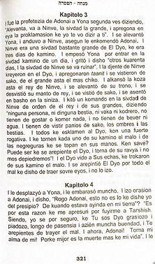 yona 3.jpg