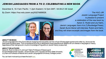 Jewish Languages from A to Z Dec 6 event