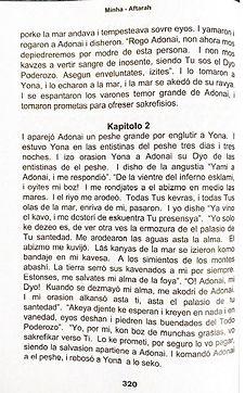 yona 2.jpg