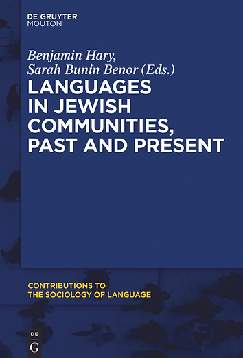 Benor_Hary_Jewish Languages_cover.tif