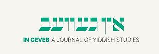 In geveb logo.jpg