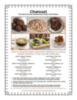 PassoverAroundTheWorld_Hagaddah_5.jpg