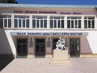 Qirmizi Qasaba school.jpg