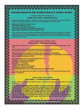 PassoverAroundTheWorld_Hagaddah_6.jpg