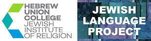 HUC Jewish Language Project logo.jpg