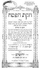 Bukharian 1904 cover.jpg