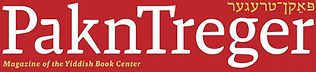 pakn-treger-logo.png