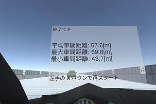mvp_driving.jpg