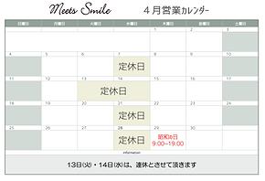 R3 4月カレンダー.png