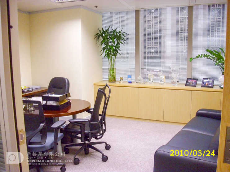 Director room - Grand Millennium Plaza, Sheung Wan