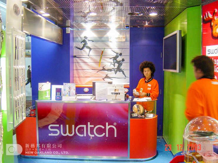 Cashier - Swatch, Hong Kong Airport