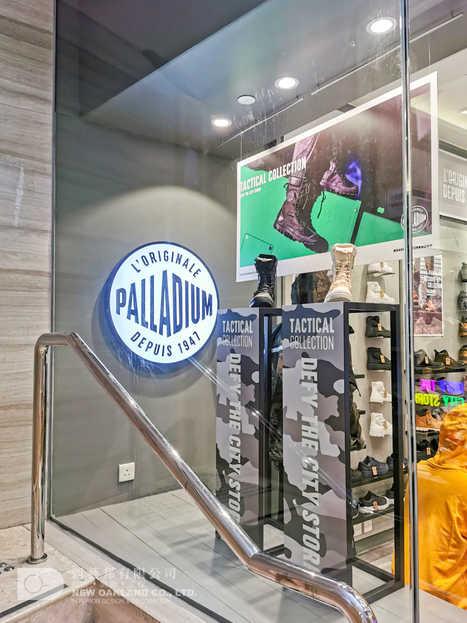 Shop front - Palladium, Citylink, Shatin