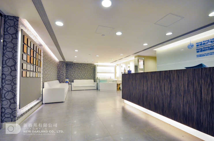Reception area - Hong Kong Laser Eye Centre, Tsim Sha Tsui