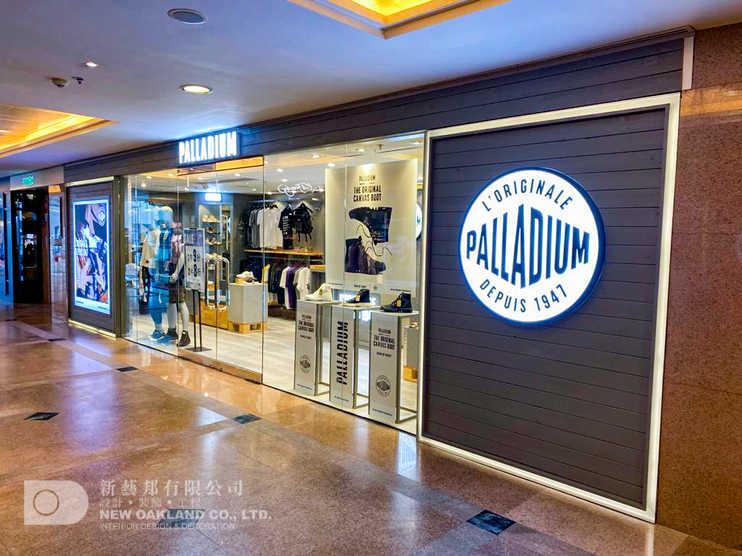 Shop front - Palladium, Harbour City, TST
