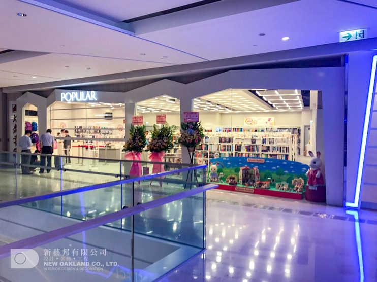 Shop front - Popular, Yoho Mall, Yuen Long