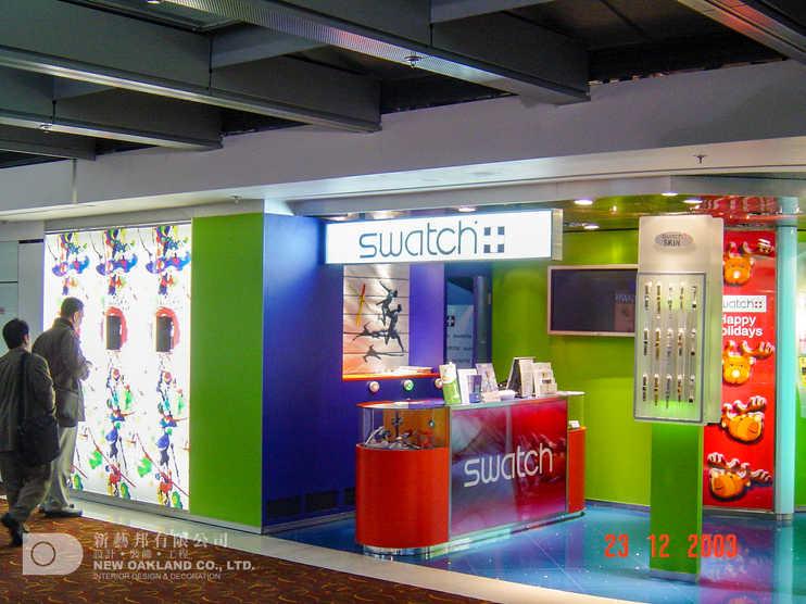 Shop front - Swatch, Hong Kong Airport
