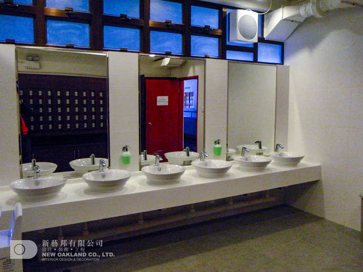Washroom - Sacred Heart Canossian College, Pok Fu Lam