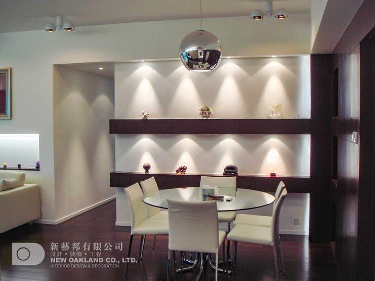 Dining Room - Parc Palais, Ho Man Tin
