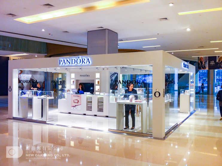 Shop front - Pandora, King Glory Plaza, Shenzhen