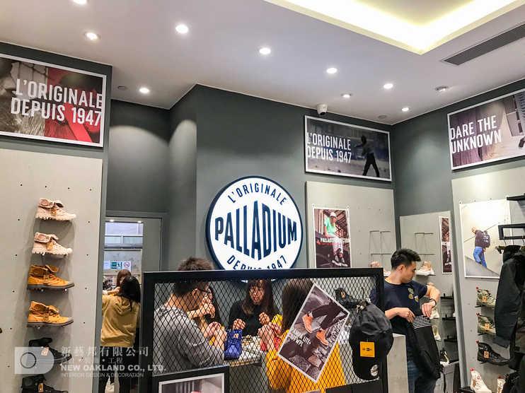 Sales area - Palladium, Citylink, Shatin