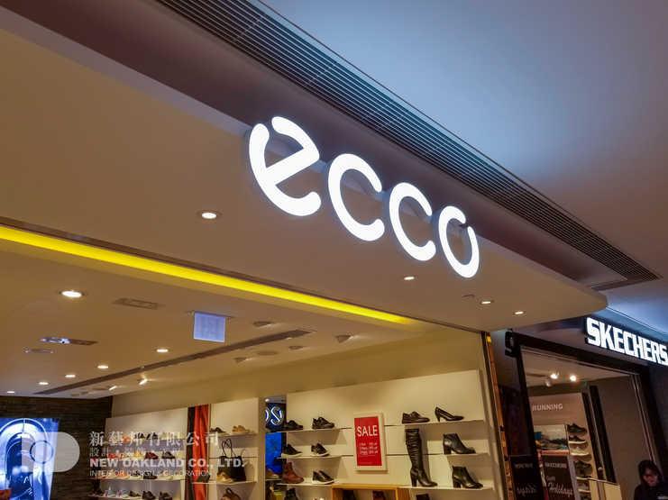 Façade - ECCO, Harbour North, Tsim Sha Tsu