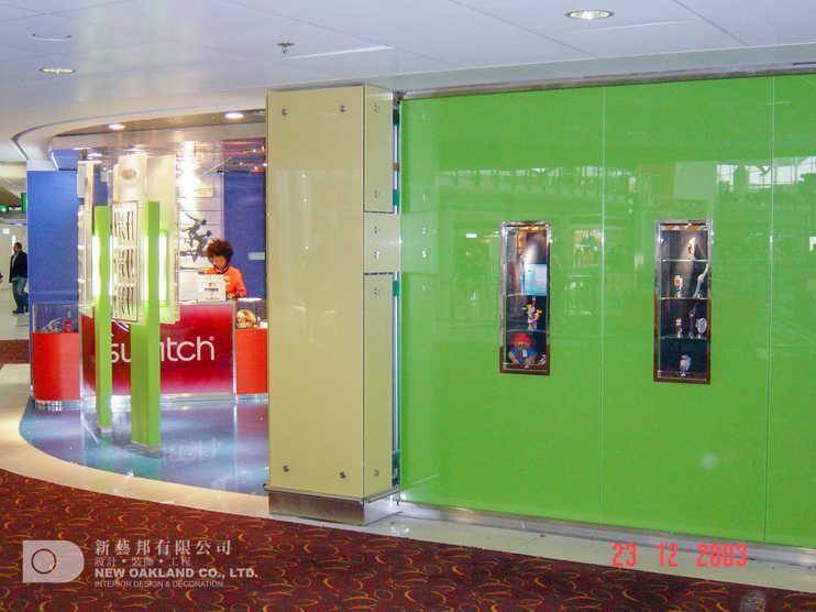 Exterior - Swatch, Hong Kong Airport