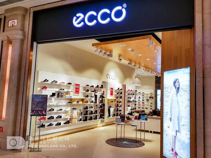 Façade - ECCO, Galaxy Hotel, Macau