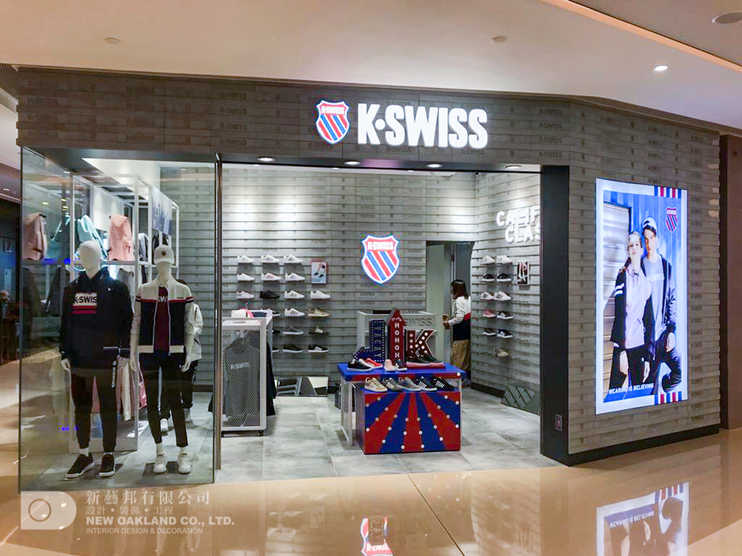 Shop front - K-Swiss, Harbour North, North Point