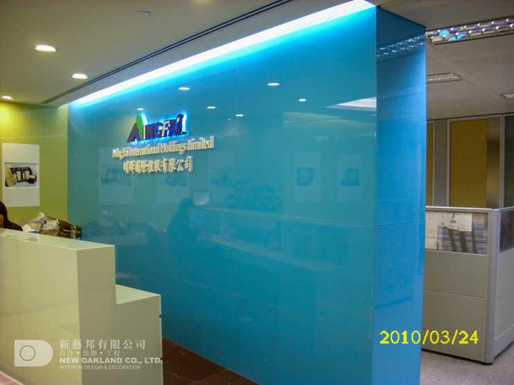 Reception - Grand Millennium Plaza, Sheung Wan