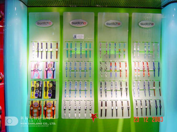 Interior display - Swatch, Hong Kong Airport