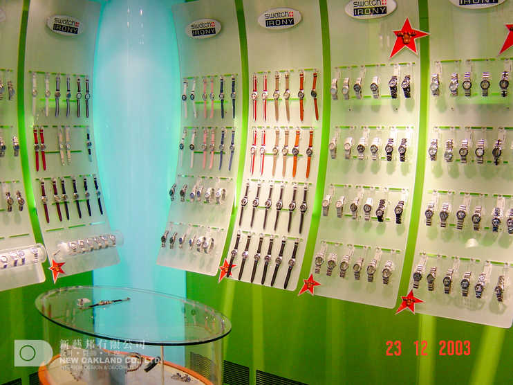 Sales area - Swatch, Hong Kong Airport
