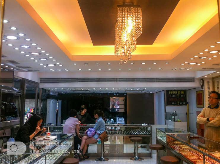 Sales area - Chun Chun Jewellery, Kowloon City