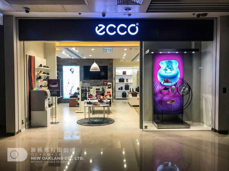 Shop front - ECCO, Olympian City, Kowloon