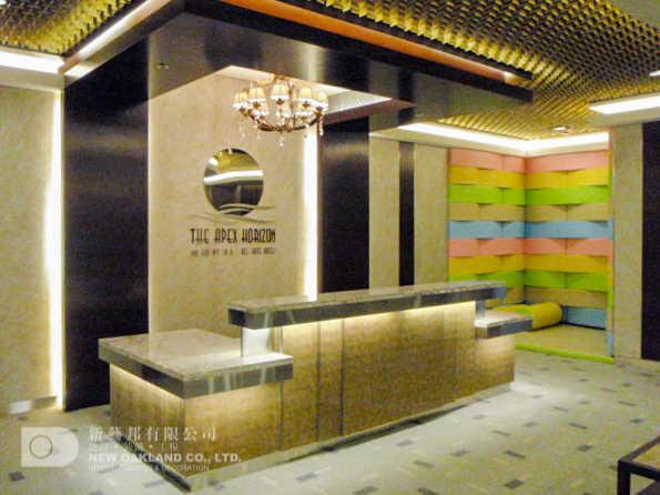 Reception - The Apex Horizon, Kwai Chung