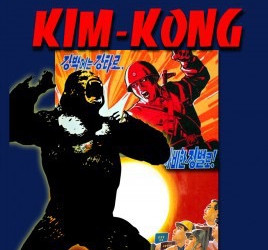 Serie KimKong