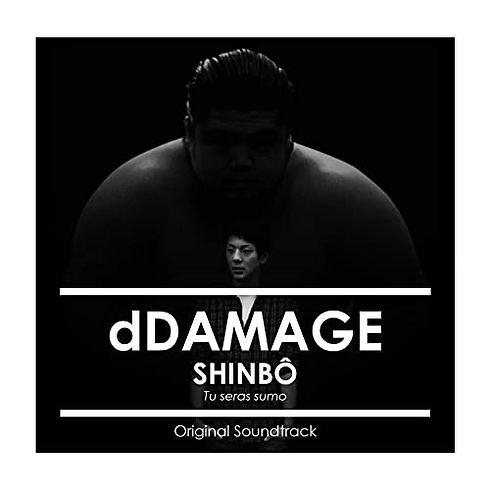 Ddamage-sumo.jpg