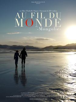 Au fil du monde Mongolie (2017)
