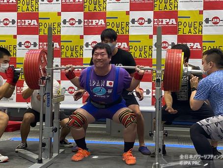 全日本パワーリフティング選手権大会の結果