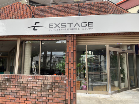 【EXSTAGE】24時間利用可能になりました&キャンペーン