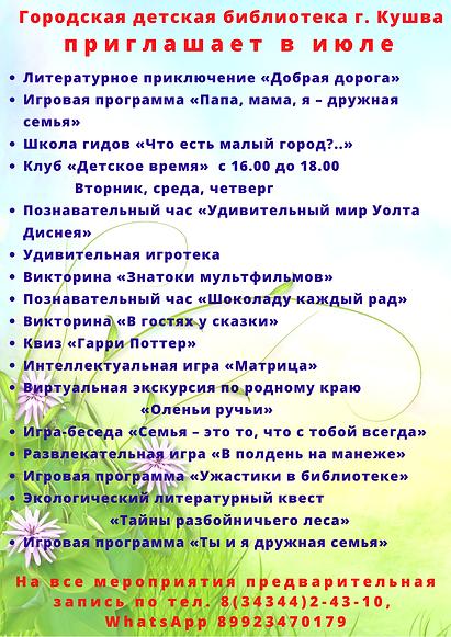 ГДБ.png
