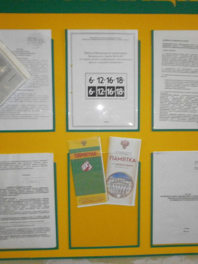 Городская библиотека №1.JPG