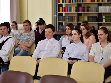 «Законы виртуальной паутины» в Единый день профилактики