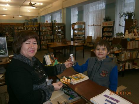 «Новый год с книгой» в Баранчинской библиотеке