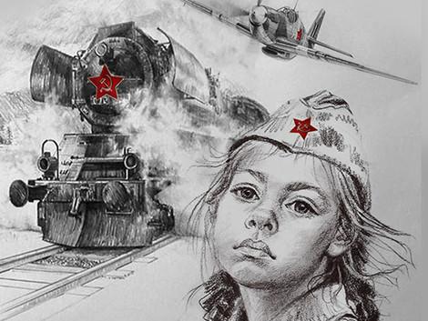Конкурс рисунков «Война глазами детей»