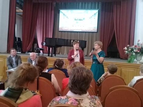 VI Форум Филармонических собраний области