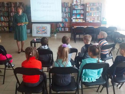 Детская филармония в городской библиотеке №1