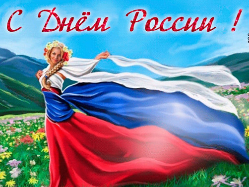 Дни России в Центральной библиотеке