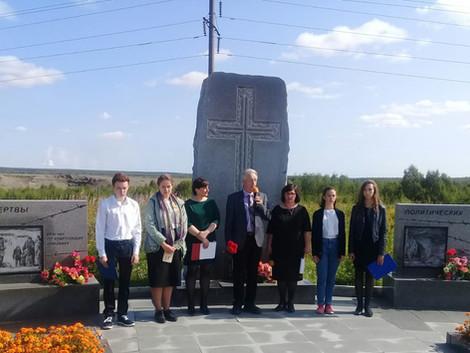 День памяти и скорби российских немцев